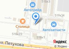 Компания «Сибирь Авто Дом» на карте