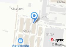 Компания «Торгсити» на карте