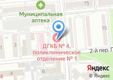 Компания «Поликлиника Детская городская клиническая больница №4 им. В.С. Гераськова» на карте
