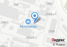 Компания «Автотрейд-Н оптово-розничная компания по продаже автозапчастей и установке автостекол» на карте