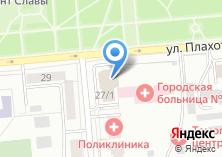 Компания «АЛЬЯНС-РЖД» на карте