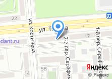 Компания «Центр фото и печати» на карте