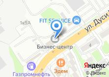 Компания «Новосибирский Мясоконсервный Комбинат» на карте
