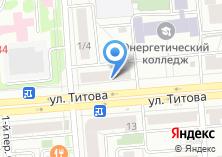 Компания «Большой Город» на карте