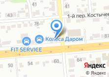 Компания «Авто-Диагноз» на карте