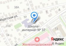 Компания «Школа-интернат №37 I» на карте