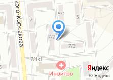 Компания «Отдел занятости населения Ленинского района» на карте