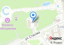 Компания «Новосибирский Зоопарк» на карте