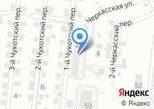 Компания «Чукотский» на карте