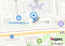 Компания «NSK-pc» на карте