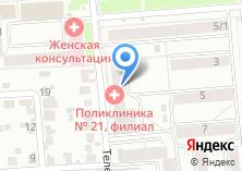 Компания «Сеть аптечных пунктов» на карте