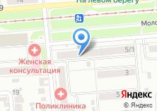 Компания «Магазин посуды и хозяйственных товаров» на карте