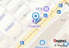 Компания «СТК Новый век» на карте