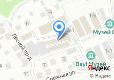 Компания «Сибирская студия камня» на карте