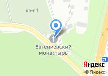 Компания «Епархиальный монастырь святого мученика Евгения» на карте