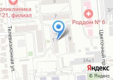 Компания «МКС-Новосибирск управляющая компания» на карте