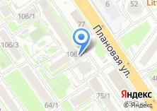 Компания «Приемная депутата городского совета Шило Р.А.» на карте