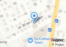 Компания «Автотехнологии» на карте