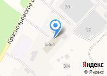 Компания «КДВ Новосибирск» на карте