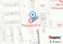 Компания «Родильный дом №6» на карте
