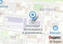Компания «Новосибирский техникум автосервиса и дорожного хозяйства» на карте