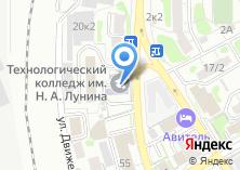 Компания «Профессиональный лицей №10 им. Н.А. Лунина» на карте