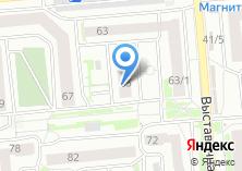 Компания «АриНелла» на карте