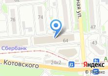 Компания «Радио Плюс» на карте