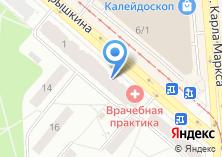 Компания «Сеть магазинов сантехники» на карте