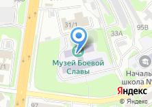 Компания «Федерация тхэквондо Новосибирской области» на карте
