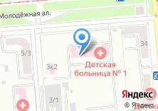 Компания «Детская городская клиническая больница №1» на карте