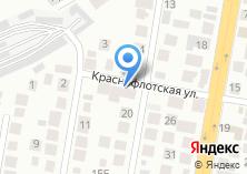 Компания «Авто Сити» на карте