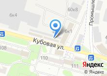 Компания «Магазин крепежных изделий и инструмента» на карте
