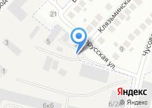 Компания «Горн» на карте