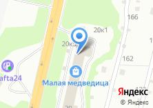 Компания «Vip сервис» на карте
