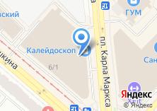 Компания «ДомоТехникс» на карте