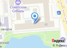 Компания «Мебеком» на карте