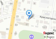 Компания «ГУДЗОН НСК» на карте
