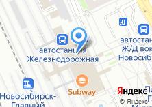 Компания «Новосибирск-Главный» на карте
