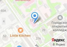 Компания «Городская поликлиника №9» на карте
