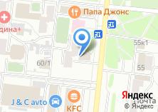 Компания «Армаком» на карте