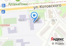 Компания «Детский дом №6» на карте