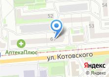 Компания «Магазин канцелярских и хозяйственных товаров на ул. Горский Микрорайон» на карте
