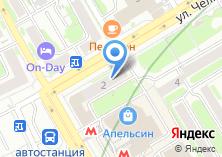Компания «АЭРОТЕХНОЛОГИЯ» на карте