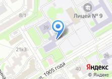 Компания «Академия Современных Технологий» на карте