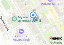 Компания «Шамшуринский» на карте