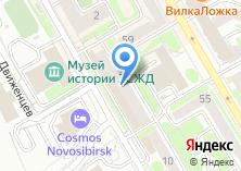 Компания «Прокуратура Новосибирской области» на карте
