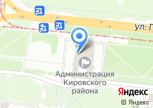 Компания «Отдел социальной поддержки населения Администрации Кировского района» на карте