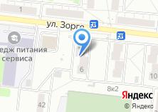 Компания «Мастерская по ремонту обуви на ул. Зорге» на карте