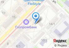 Компания «Мастерская по ремонту обуви на проспекте Карла Маркса» на карте
